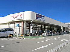 マルアイ フェルト店 約770m