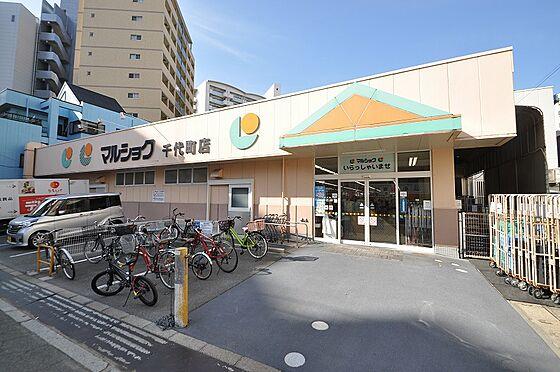 ビル(建物全部)-福岡市博多区千代2丁目 帰宅途中に寄れるスーパー