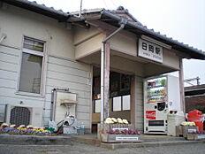 JR日岡駅徒歩4分