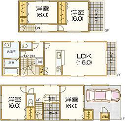 神戸市長田区菅原通2丁目