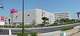 ショッピングセンターイオン姫路リバーシティーショッピングセンターまで1614m