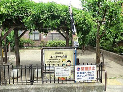 マンション(建物一部)-渋谷区恵比寿西1丁目 周辺環境:氷川みかん公園
