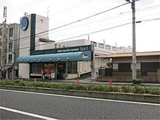 いかりスーパーマーケット岡本店(611m)