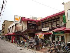 グルメシティ 本山店(643m)
