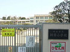 朝霧小学校