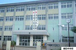 朝日中学校 1520m