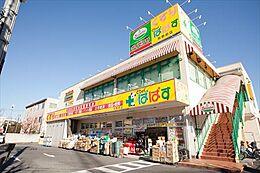 どらっぐぱぱす熊野前店まで688m