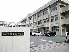 野の池中学校