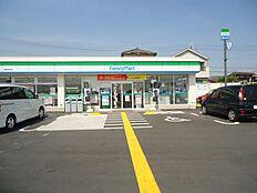 ファミリーマート 東神吉町店 約950m