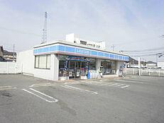 ローソン 姫路花田小川店 200m