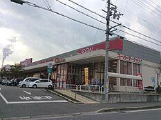 マックスバリュ梅井店 920m