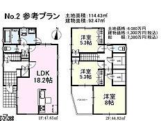 2号地 建物プラン例(間取図) 杉並区永福3丁目