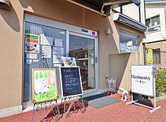 現地からほぼ目の前にあるパン屋さん。名物、大沢ハーモニーバーガーは絶品です。