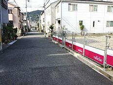 JR摂津本山駅徒歩7分、阪急岡本駅徒歩13分の住宅地