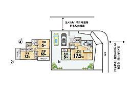 奈良市帝塚山5丁目