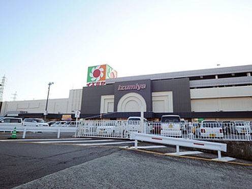 アパート-和歌山市新中島 ショッピングセンターイズミヤ(株) 和歌山店まで1072m