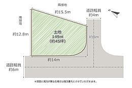 土地45坪700万円 建築条件なし