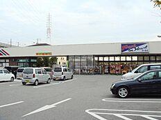 マルアイ浜の宮店…約800m