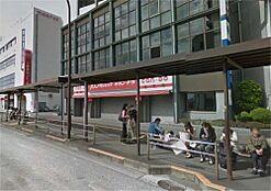 キャンドゥ 鶴川駅前店(2242m)