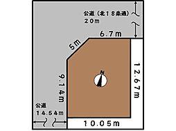札幌市東区北十七条東13丁目