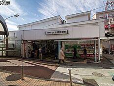 京王線・JR南武線「分倍河原」駅