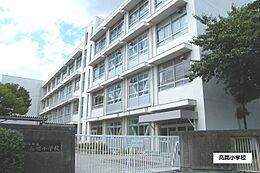 高岡小学校 1110m