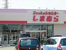 その他ファッションセンター しまむら梶取店まで957m