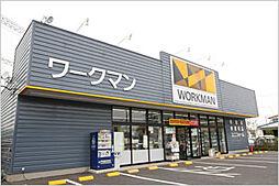 ワークマン名古屋鳴海店まで847m 徒歩11分