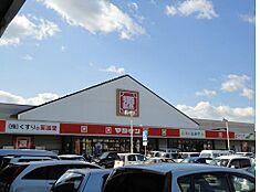 イオンタウン貴志川