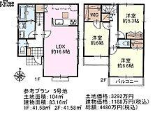 5号地 建物プラン例(間取図) 小平市学園西町2丁目