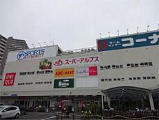 ホームセンターコーナン 相模原西橋本店(1786m)