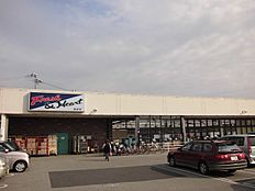 マルアイ高砂店…約750m