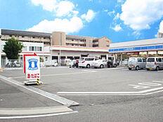 ローソン 広畑城山町店 1060m