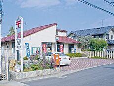 加古川備後郵便局 約750m
