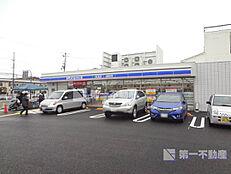 ローソン尼崎西立花町三丁目店  245m