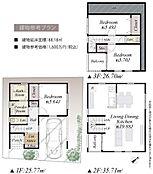 建物参考プラン:1、600万円/88.18m2