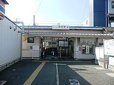 山陽電鉄荒井駅 徒歩約20分