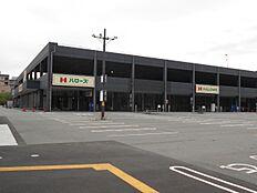 ハローズ広畑店…約550m