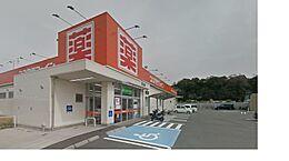 ドラッグストアココカラファイン 西浜店まで877m