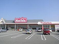 マックスバリュ今福店 約500m