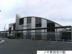 JR東加古川駅 徒歩約21分