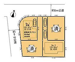 松戸市二十世紀が丘丸山町