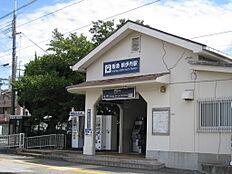 阪急「新伊丹」徒歩2分