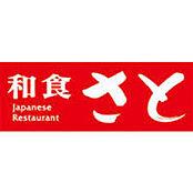 ファミリーレストラン和食さと 西脇まで3790m