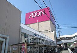 イオン姫路店 1370m