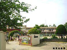 鳩里幼稚園 約860m