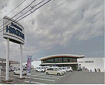 スーパーデリシャス広岡保田店まで1545m