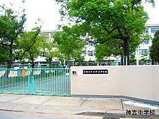 神吉中学校 約740m