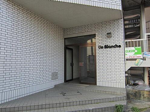 マンション(建物全部)-京都市西京区山田車塚町 玄関