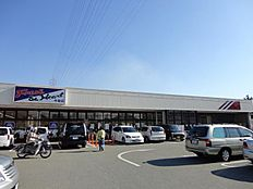 マルアイ今福店…約700m